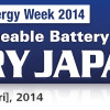 battery-japan-2014_slider-pic_2