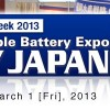 battery-japan2013